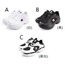 【Champion】潮流老爹鞋-女款(共3色)