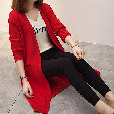 La Belleza素色雙口袋羅紋束袖長版開衫針織毛線外套