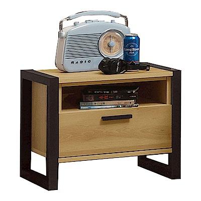文創集 比爾時尚1.8尺木紋床頭櫃/收納櫃-54x40x47cm-免組