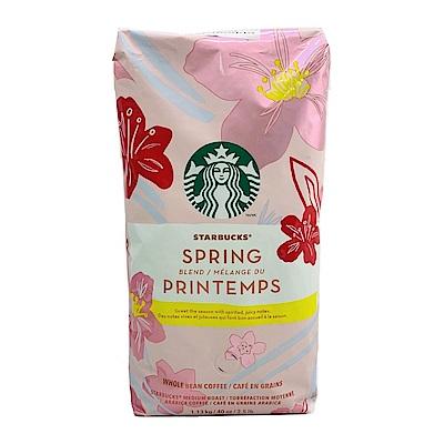 星巴克STARBUCKS 春季限定咖啡豆(1.13公斤)