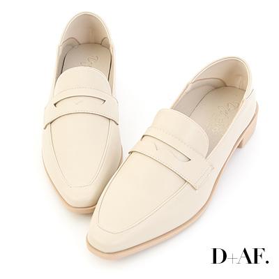 D+AF 紳士格調.經典款微尖頭樂福鞋*米