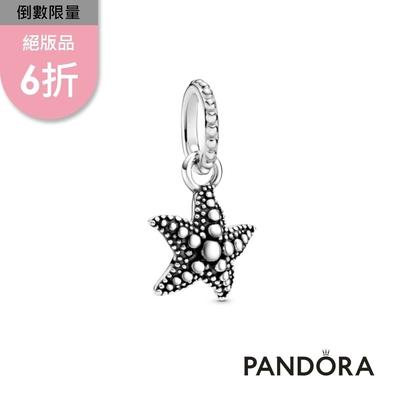 【Pandora官方直營】圓珠海星吊墜