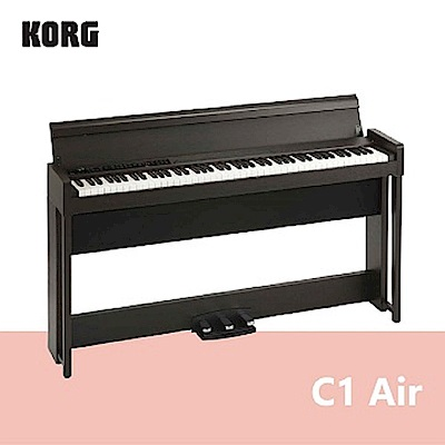 【KORG】C1 Air / 新一代日製88鍵掀蓋式電鋼琴 棕色款 / 公司貨保固