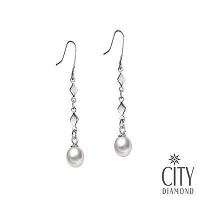 City Diamond引雅【手作設計系列】天然珍珠長掛垂式耳環-個性菱形