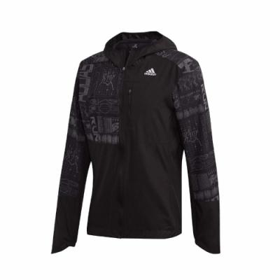 adidas 外套 Own the Run Jacket 男款 愛迪達 連帽外套 反光 慢跑 黑 灰 FS9811