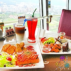 (台北)星月360度旋轉景觀餐廳雲端下午茶套餐(2張)