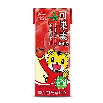 可果美蕃果園 百分百蕃茄蘋果汁(200ml)