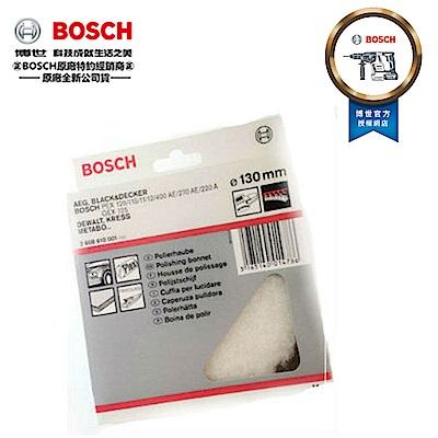 德國 BOSCH 自黏式拋光羊毛/打蠟細海棉 原廠 5英吋130mm