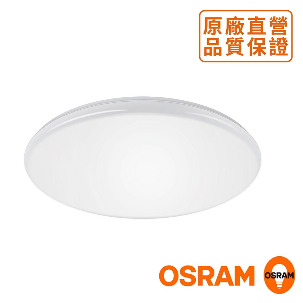 歐司朗OSRAM 新一代LED晶享23W吸頂燈-畫白光