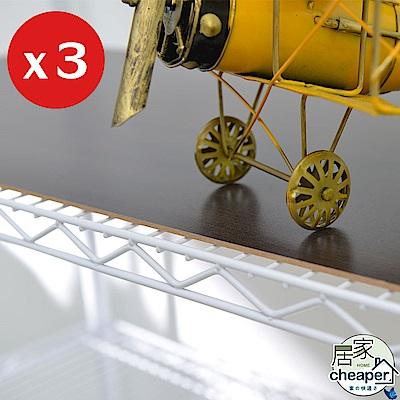 【居家cheaper】層架專用木質墊板45X120CM-3入(木質墊板3入)