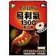 易利氣 磁力貼 加強型-1300高斯(24粒/盒) product thumbnail 1