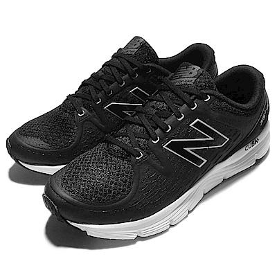 New Balance 慢跑鞋 M775LT2 2E 男鞋