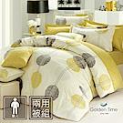 GOLDEN-TIME-圓舞曲-綠-精梳棉-單人三件式兩用被床包組
