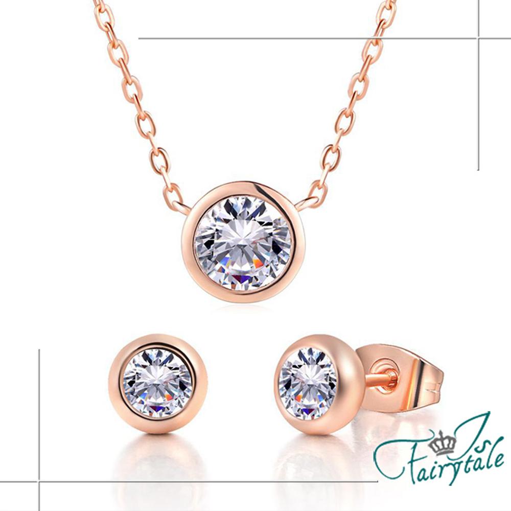 iSFairytale伊飾童話 許願之星 圓鋯石玫瑰金耳環項鍊組 白