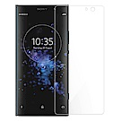 Metal-Slim Sony Xperia XA2 Plus 滿版防爆螢幕保護貼