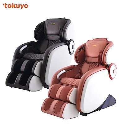 tokuyo vogue時尚玩美椅 按摩椅皮革5年保固 TC-675-時尚咖