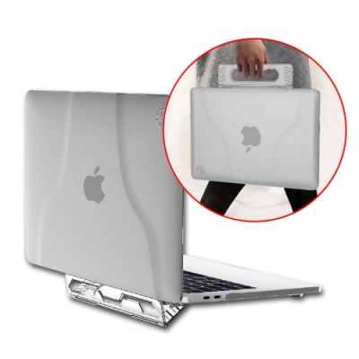 Macbook Pro 13.3吋TouchBar創新手提保護殼支架