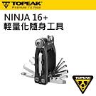 2019新品-Topeak Ninja 16+,超迷你16功能工具,附帶打練器
