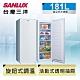 SANLUX台灣三洋 181L直立式冷凍櫃 SCR-181AE product thumbnail 1