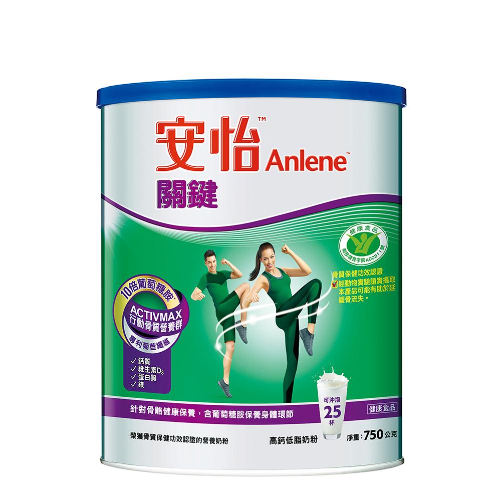 安怡 關鍵高鈣奶粉(750g)