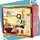 小夫妻Q麵 中元綜合分享禮盒(14入/盒)