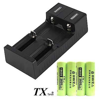 TX特林2600mAh18650鋰充電池4入附USB充電器(LI2600-4-USB)