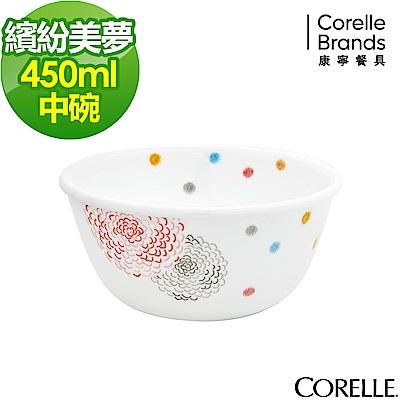 CORELLE 康寧 繽紛美夢450ml中式碗