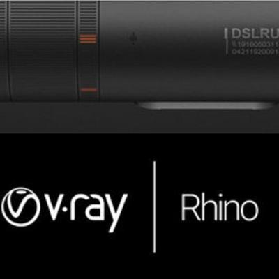 V-Ray for Rhino (渲染插件) 商業版 (授權) [永久版] (下載)