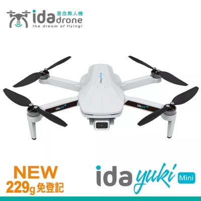 Ida drone yuki Mini 意念無人機 雙電版+收納包