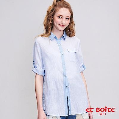 ETBOITE 箱子  條紋縷空襯衫(淺藍)