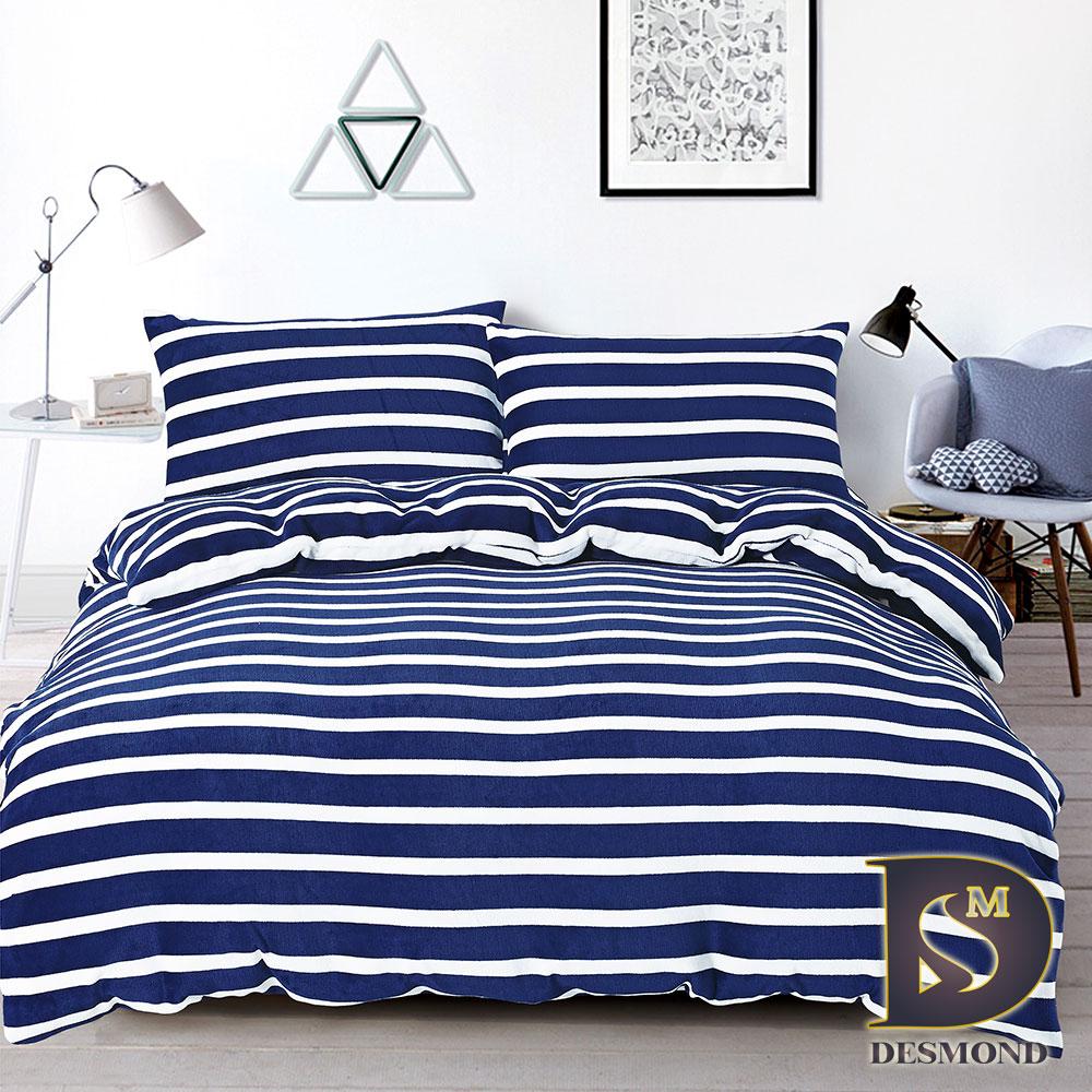 DESMOND岱思夢 加大_法蘭絨床包枕套三件組-不含被套 前沿風
