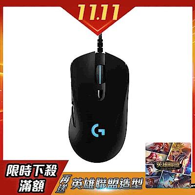 羅技 G403 Hero電競滑鼠