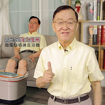 LAPOLO 微電腦19公升電動按摩噴淋足浴機(LA-6201) (盛竹如溫馨推薦)