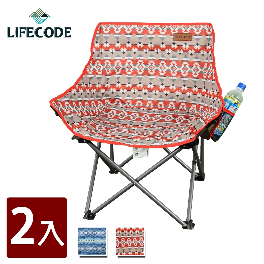 LIFECODE《美杜莎》加寬折疊椅-2色可選(2入)