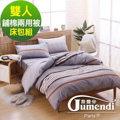 喬曼帝Jumendi 台灣製活性柔絲絨雙人四件式兩用被床包組-英倫風情