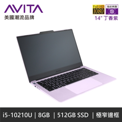 AVITA LIBER V 14吋筆電-丁香紫(i5-10210U/8G/512G SSD/win10/NS14A8TWF561-FL)
