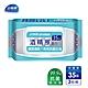 立得清 酒精擦濕紙巾 清潔抗菌 擦拭無水痕-加蓋特大張(35抽x3包) product thumbnail 1