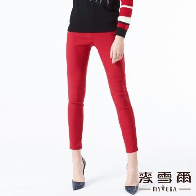 【麥雪爾】時尚百搭簡約彈力緊身長褲-紅