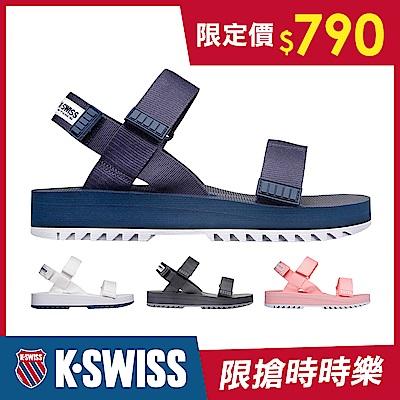 [時時樂限定] K-SWISS Pier時尚涼鞋-四款任選
