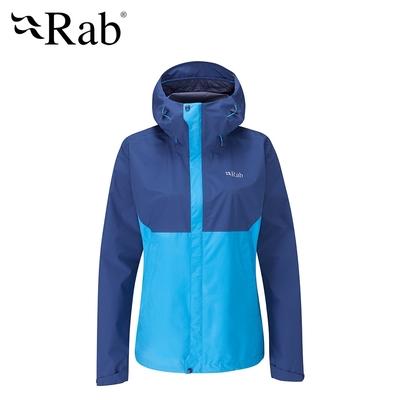 【英國 RAB】Downpour Eco Jacket 透氣防風防水連帽外套 女款 夜落藍/阿拉斯加 #QWG83