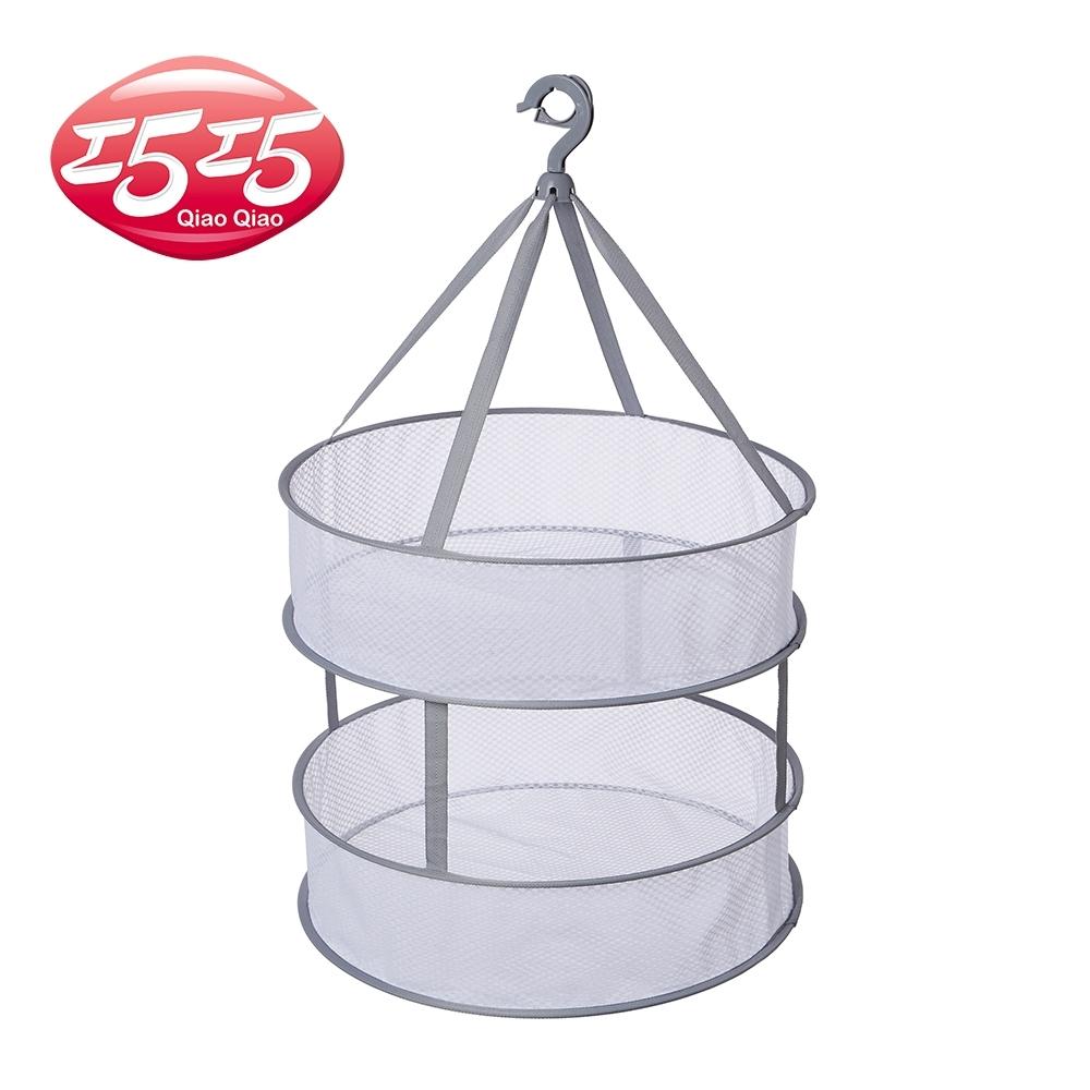 【巧巧】圓型雙層曬衣籃