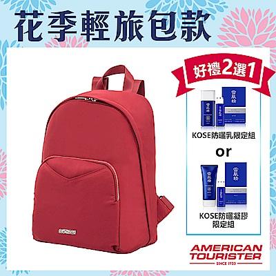 AT美國旅行者 Alizee III輕量簡約後背包(紅)