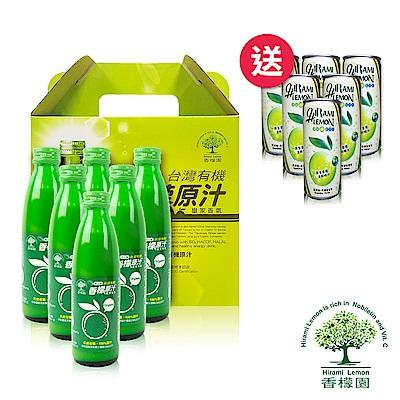 【香檬園】台灣原生種有機香檬原汁6入(加贈6瓶香檬氣泡水)