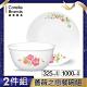 美國康寧 CORELLE 薔薇之戀餐碗2件組(飯碗+大湯碗) product thumbnail 1