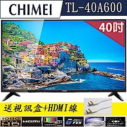 奇美CHIMEI 40型 多媒體液晶顯示器 TL-40A600