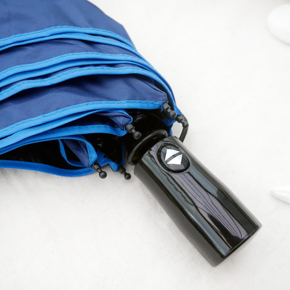 好傘王 安全不費力黑膠輕大自動傘(寶藍色)(安全開收/防暴衝)