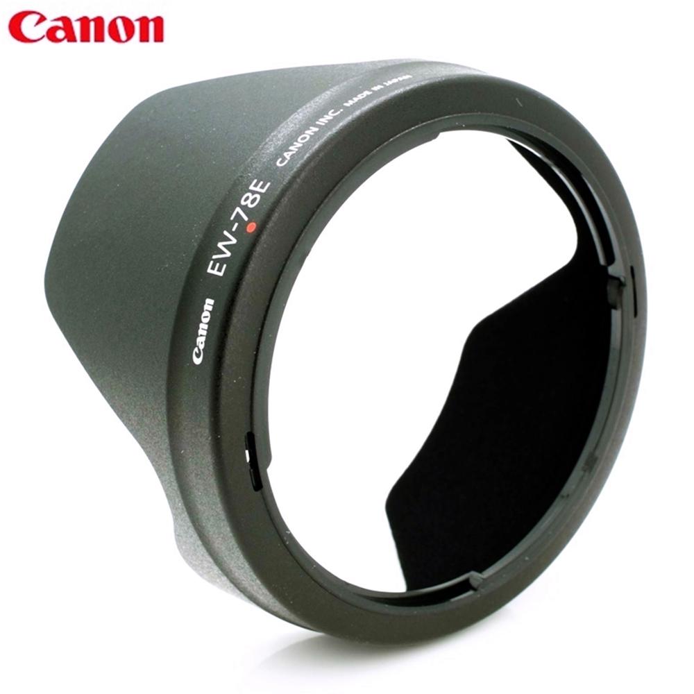 佳能原廠Canon遮光罩太陽罩EW-78E遮光罩