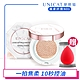 【UNICAT變臉貓】眾多網友強力推薦款 持妝控油組 product thumbnail 3
