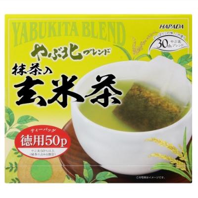 HARADA 北村德用玄米茶(100g)