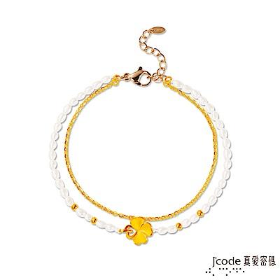 J'code真愛密碼 幸運圍繞黃金/天然珍珠手鍊-雙鍊款